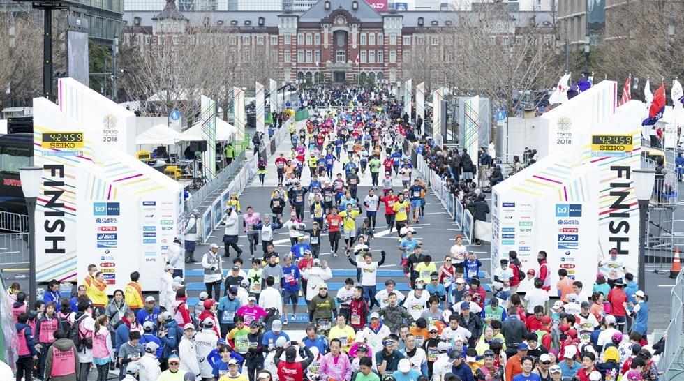 Tokio Maraton