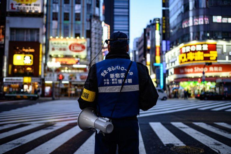 Tokio COI