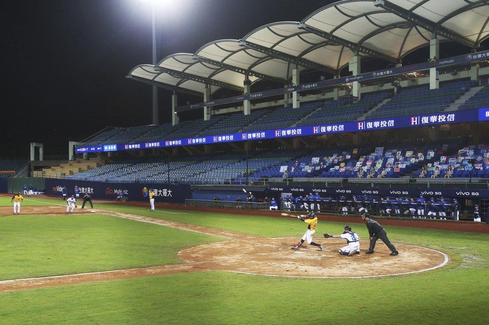 Béisbol Taiwán