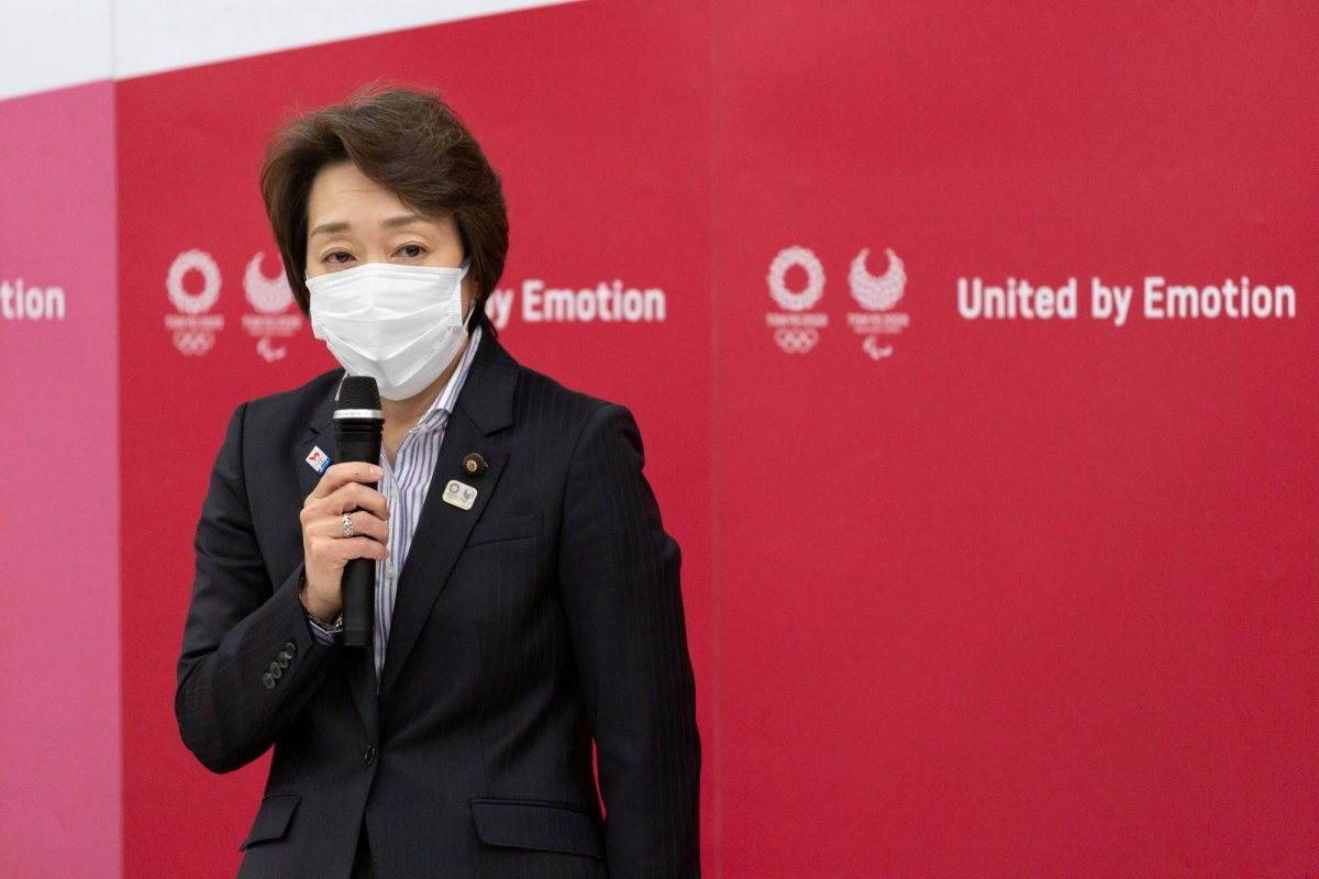 Tokio 2020